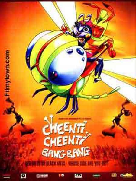 Cheenti Cheenti Bang Bang, movie review