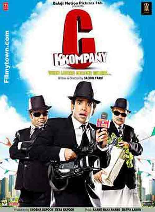 C Kkompany, movie review