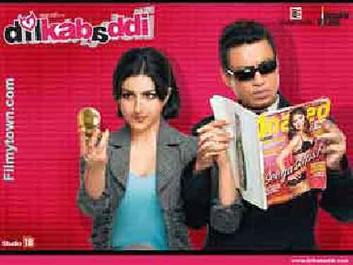 Dil Kabaddi, movie review