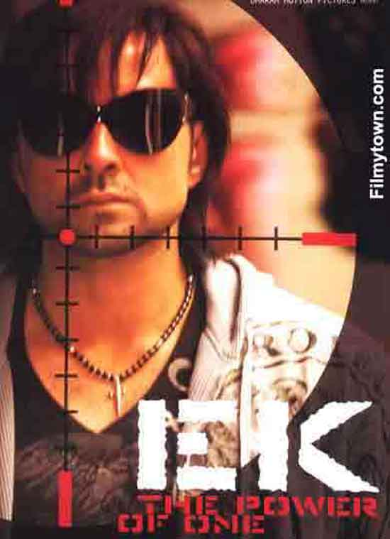 Ek The Power of One, movie review