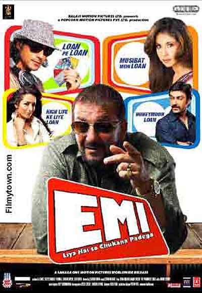 EMI, movie review