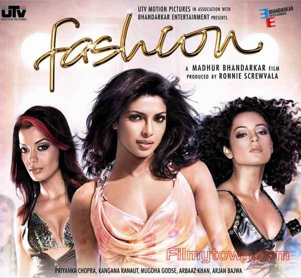 Fashion, movie review