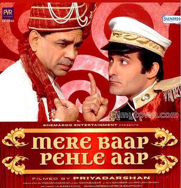Mere Baap Pehle Aap, movie review