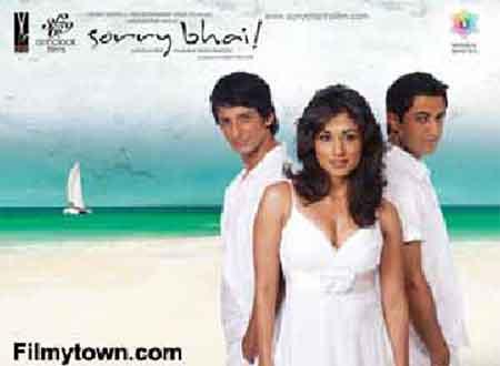 Sorry Bhai, movie review