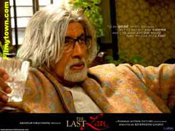 The Last Lear, movie review