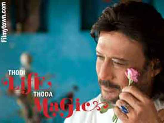 Thodi Life Thoda Magic, movie review
