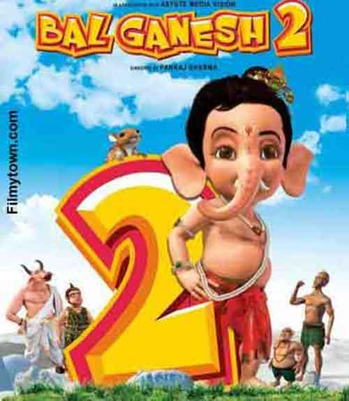 Bal Ganesh 2, movie review