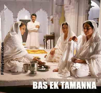 Bas Ek Tamanna - movie review