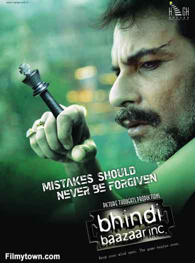Bhindi Baazaar Inc - movie review