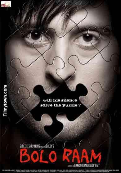 Bolo Raam, movie review