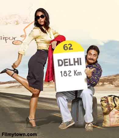 Chalo Dilli - movie review