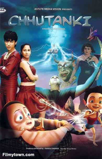 Chhutanki - movie review