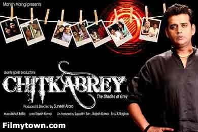 Chitkabrey - movie review