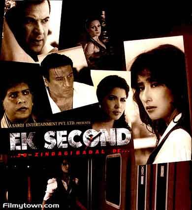 Ek Second Jo Zindagi Badal De, movie review