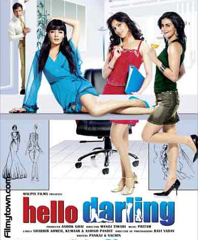 Hello Darling, movie review