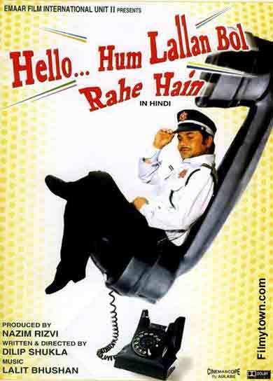 Hello Hum Lallan Bol Rahe Hain, movie review