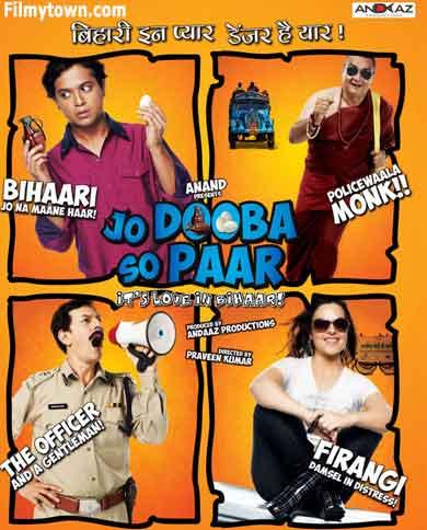 Jo Dooba So Paar, Its Love in Bihar