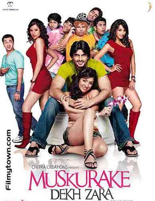 Muskurake Dekh Zara, movie review
