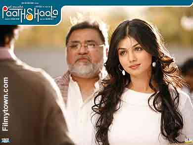Paathshaala, movie review