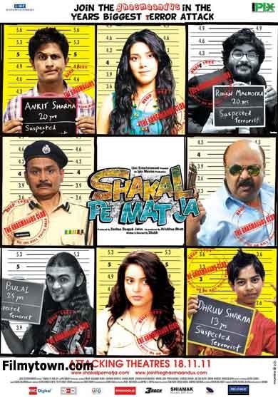 Shakal Pe Mat Ja - movie review