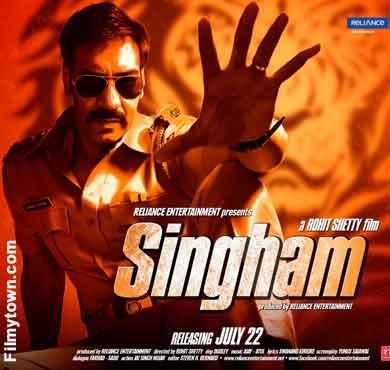 Singham - movie review