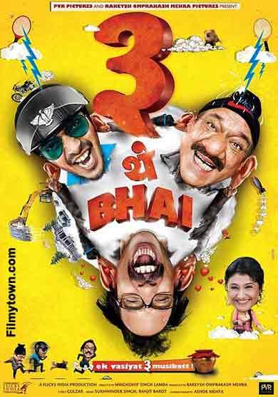 Teen Thay Bhai - movie review