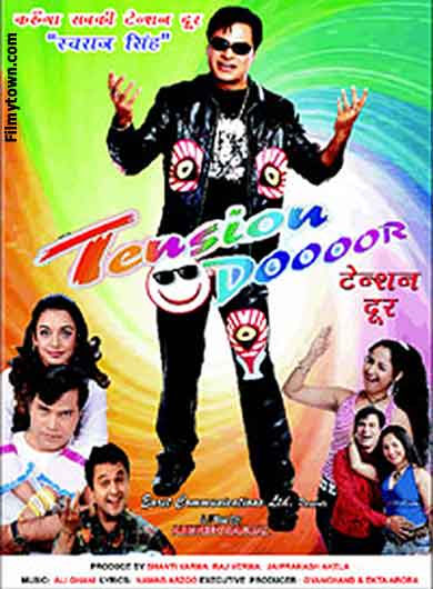 Tension Doooor - movie review