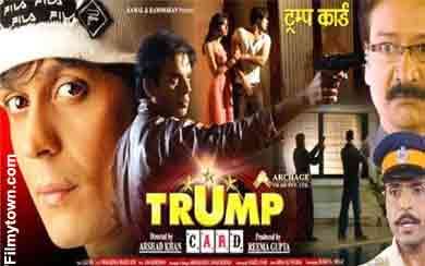 Trump Card, movie review