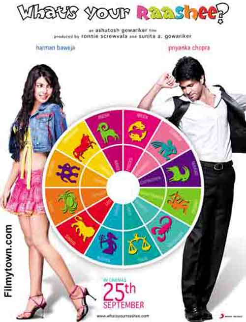 Whats your Rashee? movie review