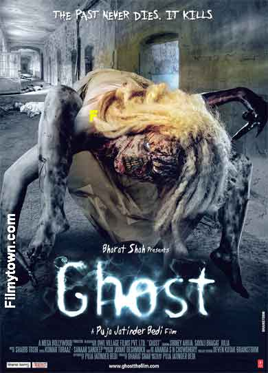 Ghost - movie review