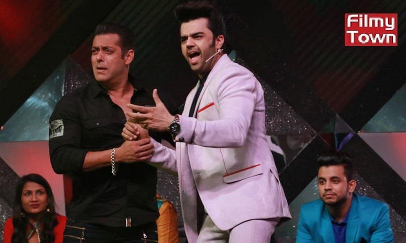 Salman Khan Maniesh Paul