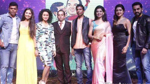 Sarva Line Vyasta Aahet music launch