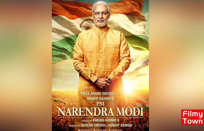 Vivek Anand Oberoi, as Narendra Modi