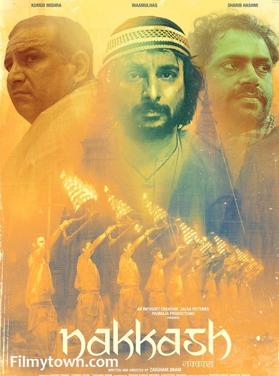 Nakkash movie review