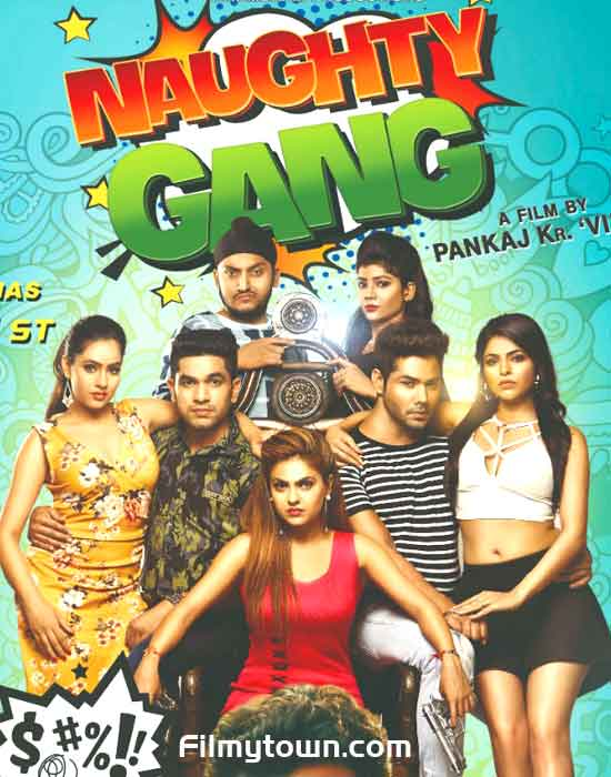 Naughty Gang movie review