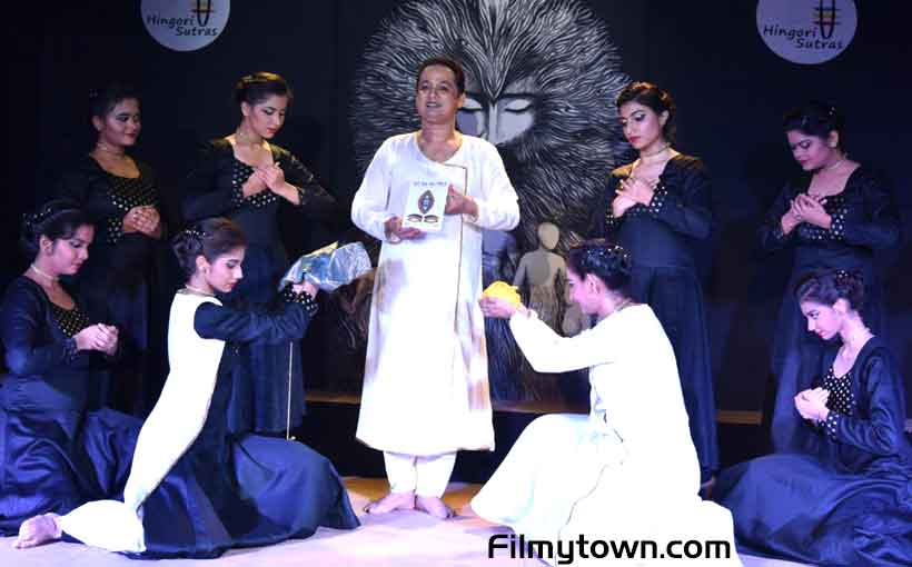 Guru Sutra Book launch
