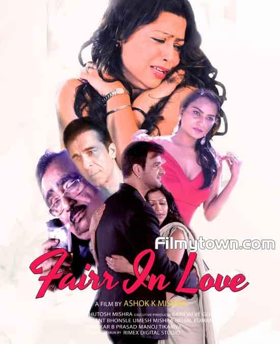 Fairr in Love movie review