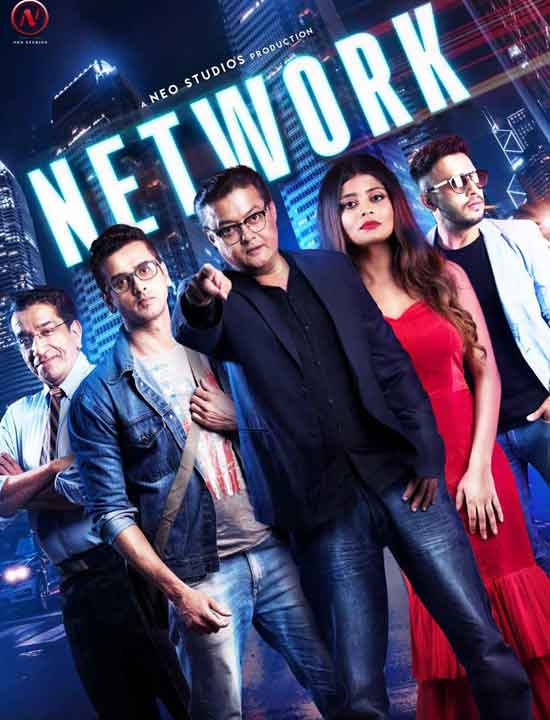 Network - Bengali film review