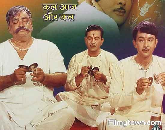 Kal Aaj Aur Kal - 1971