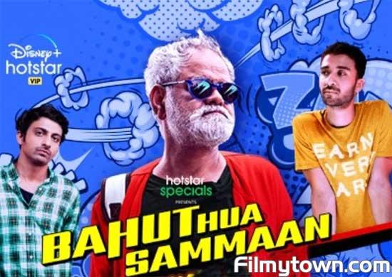 Bahut Hua Sammaan movie review