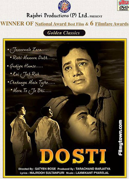 Dosti 1964 Rajshri Productions