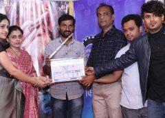 Lagla Yaad Tujha – upcoming Marathi romantic film has Bhausaheb Shinde in a different shade