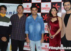 Hidayat Khan's romantic musical film NAMUMKIN TERE BIN JEEN premiere
