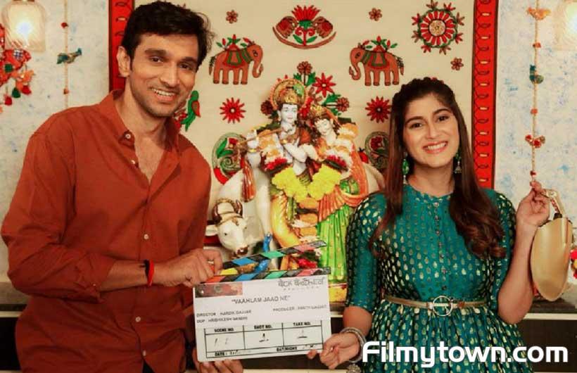 Vaahlam Jaao Ne Gujarati family romantic comedy drama