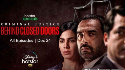 Criminal Justice - Behind closed doors web series