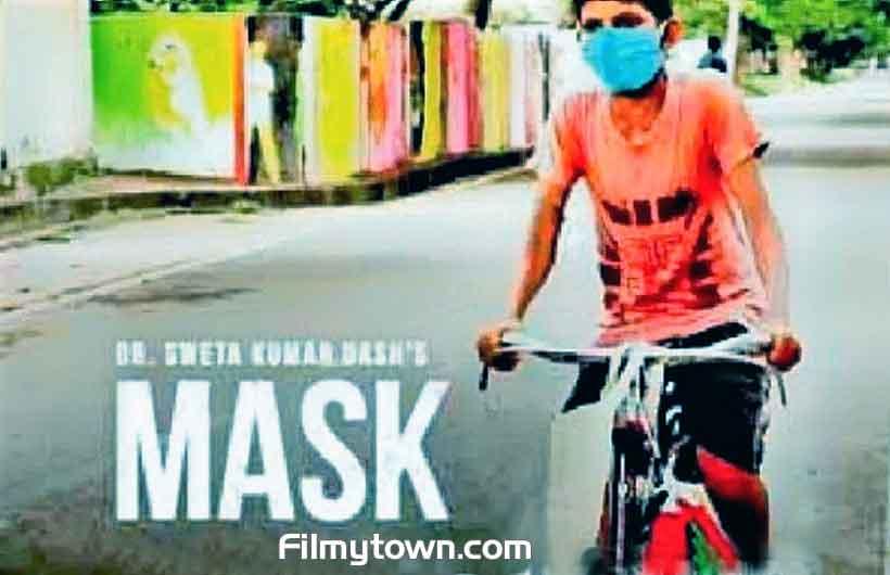 Mask - short film by S K Dash
