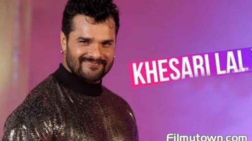 Khesari Lal in Saregama's video