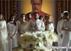 Dimple Kapadia's digital debut with Amazon Original Series – Tandav