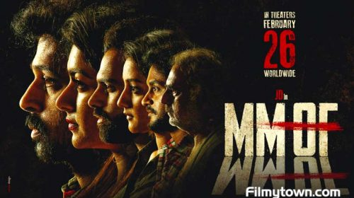 MMOF (2021) Movie poster