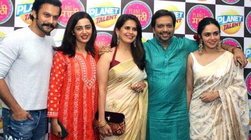Marathi film celebrities at Planet Marathi launch